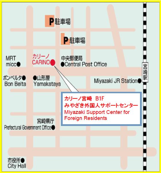 サポートセンターマップ